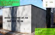 Гараж металлический купить в Донецке и области