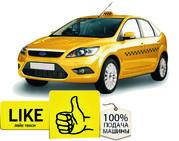 Заказ такси в Киеве с достойным качеством по умеренным ценам.